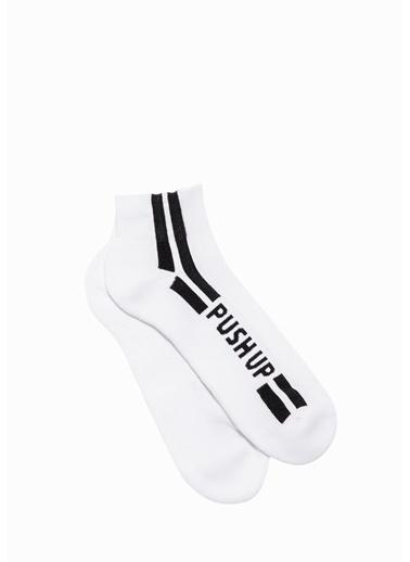 Mavi Push Up Baskılı  Spor Çorap Beyaz